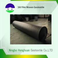 Buy cheap Grab Tensile Geotextile Fabric For Roads , Black 136g Woven Polyethylene Fabric product