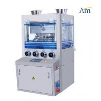 Quality ZPT Single Layer Rotary Automatic Tablet Press Machine With Mass Production Capacity Normal Speed for sale