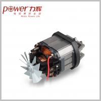 Small engine motors quality small engine motors for sale for 120 volt ac motor