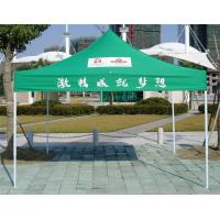 China Free Standing 3 x 3 Waterproof Collapsible Gazebo Tent Canopy Party Tent on sale