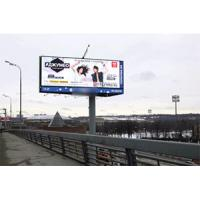 Buy cheap IP65 High Resolution Anti Dust HD Led Advertising Displays 24x7 Video Playable Led Wall product