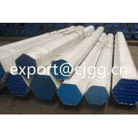 Buy cheap Thin Wall ASTM A192 Hot Rolled / Cold Drawn Seamless Tube With Beveled Ends product