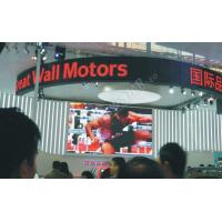 Buy cheap Indoor P3 Full Color Curved LED Display SMD2121 IP31 for advertising product