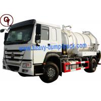 290HP OEM 6 Wheel Stainless Steel Water Truck with Level Sensor