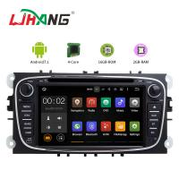 Buy cheap WIFI IPOD USB AUX Car Dvd Player For Ford Focus Touch Screen Humanization Design product