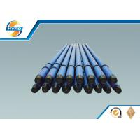 Buy cheap Heavy Weight Drill Pipe , one drilling tool which has a medium-weight and similar to drill pipe , Oil Drilling Tools from Wholesalers
