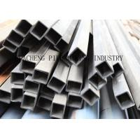 Buy cheap Q195 Q215 Q235A Q345 16Mn ERW Steel Fencing Tube For Construction Galvanized product