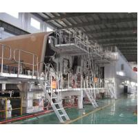 Buy cheap Culture Paper Machine product