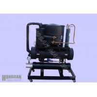Buy cheap OEM Electrical Single Compressor Water Cooling Screw Water Chiller Applied to Coking equipment product