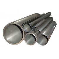 Buy cheap API/A106/A53/ISO seamless carbon steel pipe for construction product