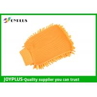 Buy cheap Convenient Car Cleaning Mitt Microfiber Sponge Car Wash Easy Operation product