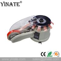 Buy cheap YINATE Zcut-2 Electronic Tape Dispenser Adhesive Tape Cutter Width 3-25 mm Carousel Tape Dispenser for Narrow Soft Tape product