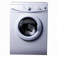 Buy cheap 5kg fully automatic front loading washing machine with CE certificate product