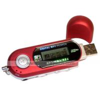 Buy cheap 1GB Small MP3 Player  M3003  product