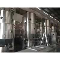 Buy cheap Sealed Circulation Fluid Bed Powder Granulator Machine For Foodstuff Industry product
