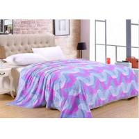 Buy cheap Colorful Burn Out Printed Micro Flannel Plush Blanket for Bed Korean Style 200*240CM product
