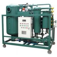 Buy cheap Waste Restaurant Vegetable Cooking Oil Filtration Cleaning Machine product
