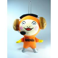 Buy cheap Stuffed soft Japanese Cartoon Doll product