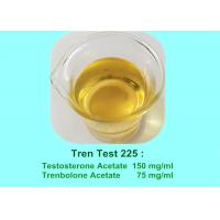 Buy cheap Trenbolone / Testosterone Injectable Anabolic Steroids Strength Supplements Bodybuilding product