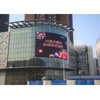 Buy cheap Smd Custom Size High Definition Big Screen Led Tv , Waterproof Stage Led Screen product