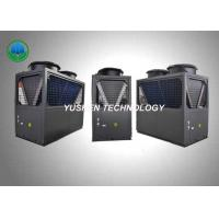 Buy cheap 3.13 COP Commercial High Efficiency Heat Pump 8.3 - 12.6 M3 / H Low Noise product