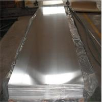 Buy cheap CommercialAA7075 Polished Aluminum Sheet Thickness 6mm-500mm  Mill Finish product