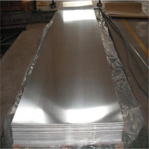 Buy cheap High Strength Capacity Marine Grade Aluminium Plate , 5000 Series Aluminum Sheets product
