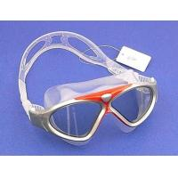Buy cheap Swimming Goggles GAS10 product
