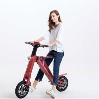 Buy cheap Smart Automatic Foldable electric K scooter, K1 scooter from Wholesalers