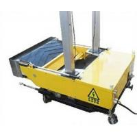 Buy cheap Vibratory Truss Screed Machine from wholesalers