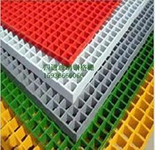 Quality fiberglass grating anti-slip for sale