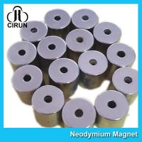 Buy cheap Bright Silver N52 Neodymium Disc Magnets , Strong Sintered NdFeB Magnet product