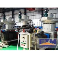 Buy cheap Wood Pellet Machine For Sale/High Quality Wood Pellet Mill For Sale product
