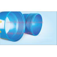 Buy cheap Thread connection PVC Casing and screen tube for water well hole drilling 200m from Wholesalers