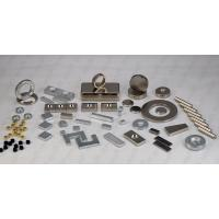 Buy cheap permanent magnet n52 product