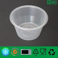Buy cheap Plastic Microwaveable Container for Food Package 1500ml product