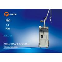 Buy cheap Chloasma Removal Q Switched ND YAG Laser Machine 2-10mm Adjustable Spot Size product