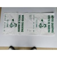 Buy cheap Food Grade Plastic Bags PP PE for Household Packaging product