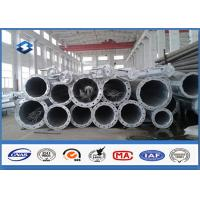 Buy cheap HDG Electrical Tubular Steel Pole High strength low alloy structural steels from Wholesalers