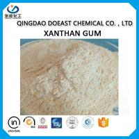 China Food Additive Xanthan Gum Polymer High Purity CAS 11138-66-2 on sale