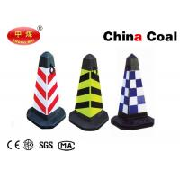 Buy cheap Light Weight Square Traffic Cones 75cm EVA Square Traffic Cones Safety Road Cone product