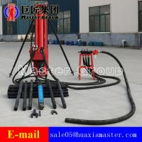 Buy cheap KQZ-100 Full Pneumatic DTH Drilling  Rig Machine Manufacturer product