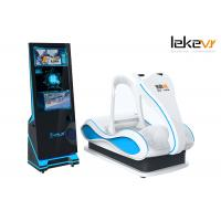 Buy cheap Fiberglass Virtual Reality Skiing Standing Platform Simulator for Theme park product