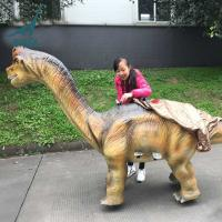 Buy cheap Coin operated walking dinosaur ride on product