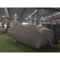 Buy cheap Inflatable Flexible Water Storage Tank PVC Airtight Fabric Anti - UV product