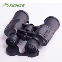 Buy cheap Amazon best sellers  youth 10x50 binoculars low light for  birding hunting product