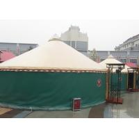 Buy cheap 6.23m 3 - 4 People Insulated Mongolian Yurt Tent For Camping / Lodging / Catering from Wholesalers