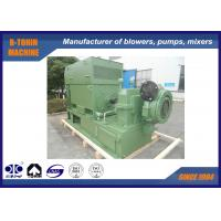 Buy cheap Stainless Steel Impeller 315KW Single Stage Centrifugal fans Blowers 12600m3/h product