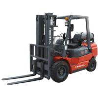 Buy cheap 2.0Ton Gasoline & LPG Forklift (Nissan K25 engine) from Wholesalers