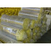 Aluminum foil facing fireproof rockwool thermal insulation for Fireproof rockwool